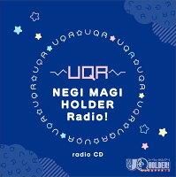 TVアニメ「UQ HOLDER!〜魔法先生ネギま!2〜」ラジオCD