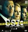 CSI:科学捜査班 コンパクト DVD-BOX シーズン9 [ ローレンス・フィッシュバーン ]