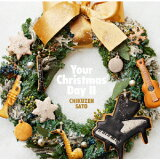 Your Christmas Day 2 (初回限定盤 CD+DVD)