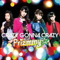 【送料無料】CRAZY GONNA CRAZY(初回限定ハッピープライス版 CD+DVD) [ Prizmmy☆ ]