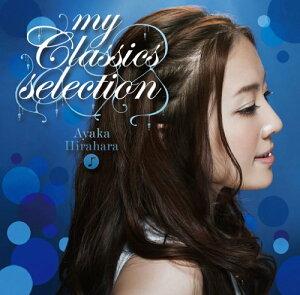 my Classics selection [ 平原綾香 ]