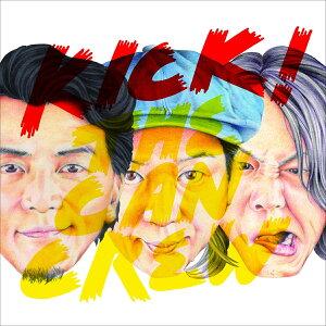 KICK! (初回限定盤 CD+DVD) [ KICK THE CAN CREW ]