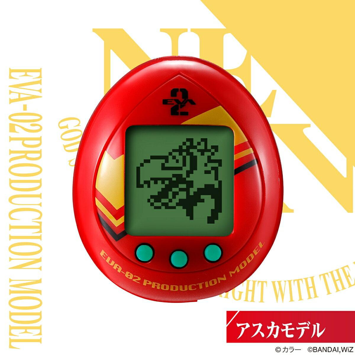 汎用卵型決戦兵器 エヴァっち 弐号機カラー