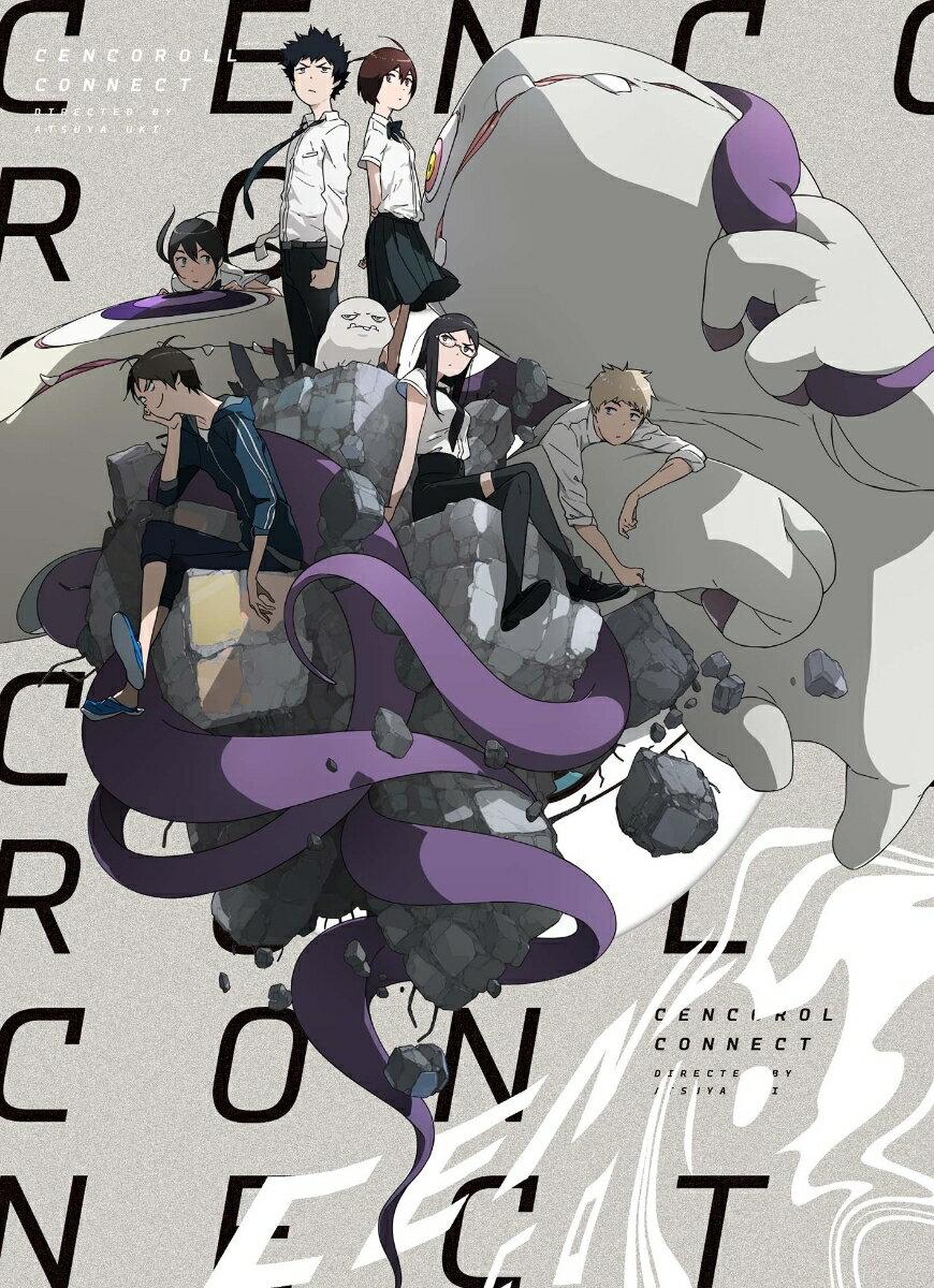 センコロール コネクト(完全生産限定版)【Blu-ray】