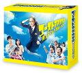 ゴーストママ捜査線〜僕とママの不思議な100日 Blu-ray BOX【Blu-ray】