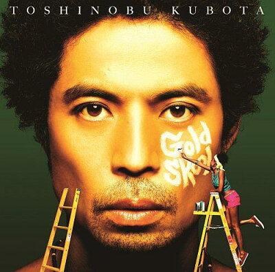 【送料無料】Gold Skool(初回限定CD+DVD)