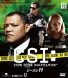 CSI:科学捜査班 コンパクト DVD-BOX シーズン11 [ ローレンス・フィッシュバーン ]