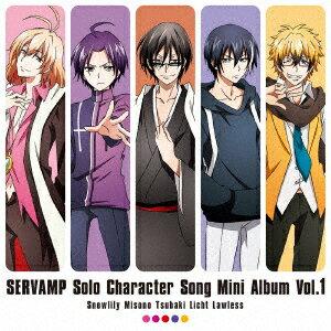 TVアニメ「SERVAMP-サーヴァンプー」ソロキャラクターソングミニアルバム Vol.1画像