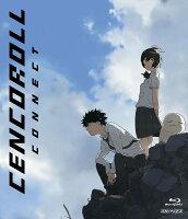 センコロール コネクト(通常版)【Blu-ray】