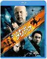 コードネーム:プリンス ブルーレイ&DVD セット【初回限定生産】【DVD+Blu-ray】