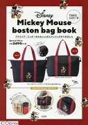 Disney Mickey Mouse bostonbag book