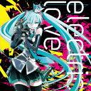 electric love(CD+DVD) [ 八王子P ]