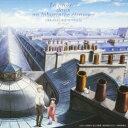【送料無料】TVアニメーション『異国迷路のクロワーゼ The Animation』オリジナルサウンドトラック