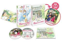 劇場版 若おかみは小学生! Blu-ray コレクターズ・エディション(初回限定盤)