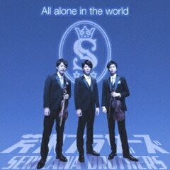 【送料無料】All alone in the world(CD+DVD) [ 芹沢ブラザーズ ]