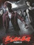 シュガーレス Blu ray-BOX豪華版