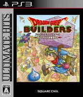 アルティメット ヒッツ ドラゴンクエストビルダーズ アレフガルドを復活せよ PS3版の画像