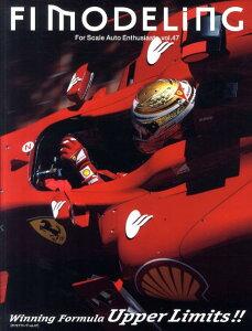 【送料無料】F1 MODELING(v.47)
