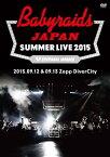 「ベイビーレイズJAPAN SUMMER LIVE 2015」(2015.09.12&09.13 at Zepp DiverCity) [ ベイビーレイズJAPAN ]