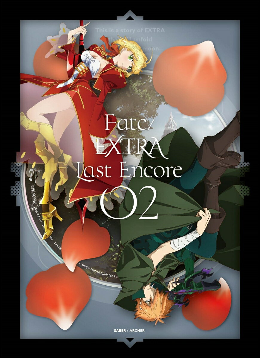 Fate/EXTRA Last Encore 2(完全生産限定版)画像