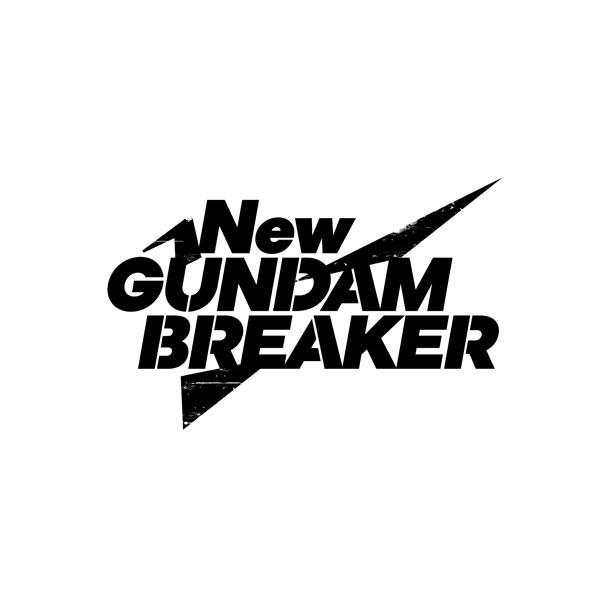 New ガンダムブレイカー プレミアムエディション