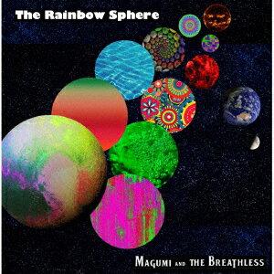 The Rainbow Sphere画像