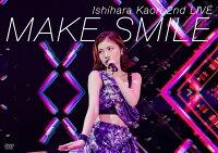 石原夏織 2nd LIVE「MAKE SMILE」DVD