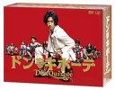【送料無料】ドン★キホーテ DVD-BOX