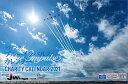 航空自衛隊 ブルーインパルス(2021年1月始まりカレンダー