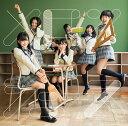 【送料無料】メロンジュース(Type-A CD+DVD) [ HKT48 ]