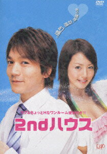 2ndハウス DVD-BOX [ 長野博 ]