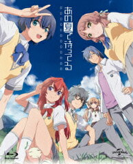 �ڳ�ŷ�֥å����ʤ餤�ĤǤ�����̵���ۤ��βƤ��ԤäƤ� Blu-ray Complete Box��Blu-ray��