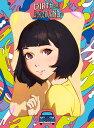 バースデー・ワンダーランド(完全生産限定版)【Blu-ray】 [ 松岡茉優 ]