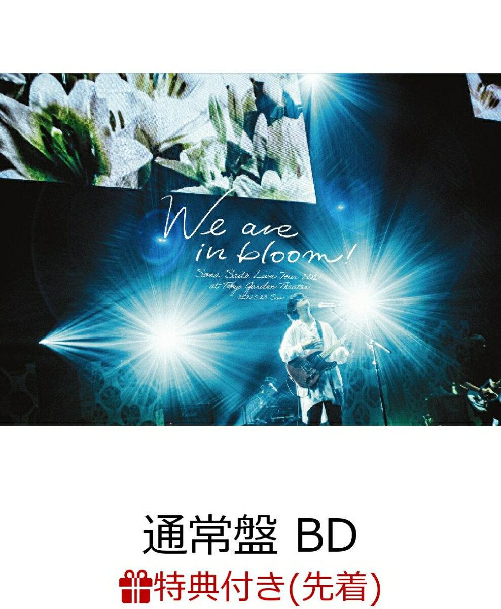 アニメ, キッズアニメ Live Tour 2021 We are in bloom! at Tokyo Garden Theater( BD)Blu-ray()