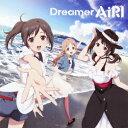 TVアニメ『TARI TARI』OP主題歌::Dreamer