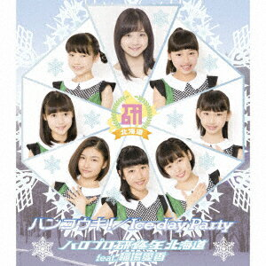 https://thumbnail.image.rakuten.co.jp/@0_mall/book/cabinet/9600/4942463189600.jpg