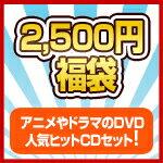 楽天ブックス アニメDVD・Blu-rayセット福袋