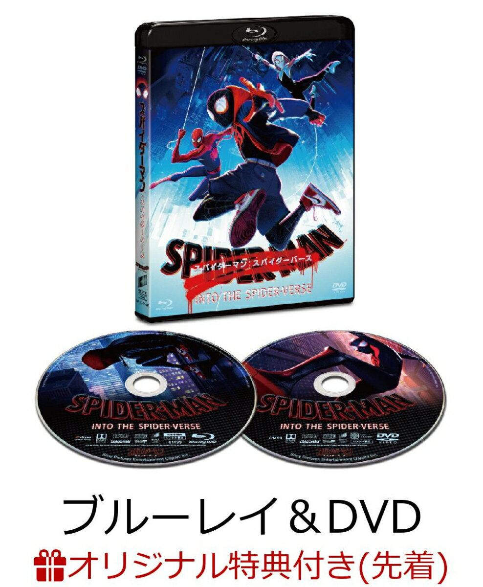 【楽天ブックス限定先着特典】スパイダーマン:スパイダーバース ブルーレイ&DVDセット(初回生産限定)【Blu-ray】+アクリルスマホリング