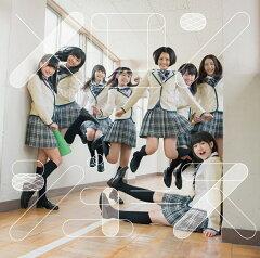 【送料無料】【予約・新作+もう1枚でポイント3倍】メロンジュース(Type-B CD+DVD) [ HKT48 ]