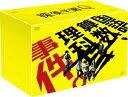 探偵学園Q DVD-BOX[7枚組] [ 神木隆之介 ]
