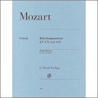 【輸入楽譜】モーツァルト, Wolfgang Amadeus: ピアノ四重奏曲 第1番 ト短調 KV 478、第2番 変ホ長調 KV 493