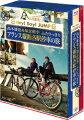 J'J Hey! Say! JUMP 高木雄也&知念侑李 ふたりっきり フランス縦断 各駅停車の旅 Blu-ray BOX-ディレクターズカット・エディションー【Blu-ray】