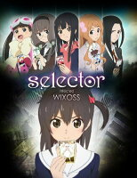 selector infected WIXOSS BOX 1 【初回限定版】【Blu-ray】