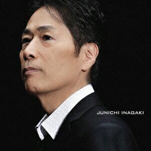 たったひとりの君へ(初回限定CD+DVD) [ 稲垣潤一 ]