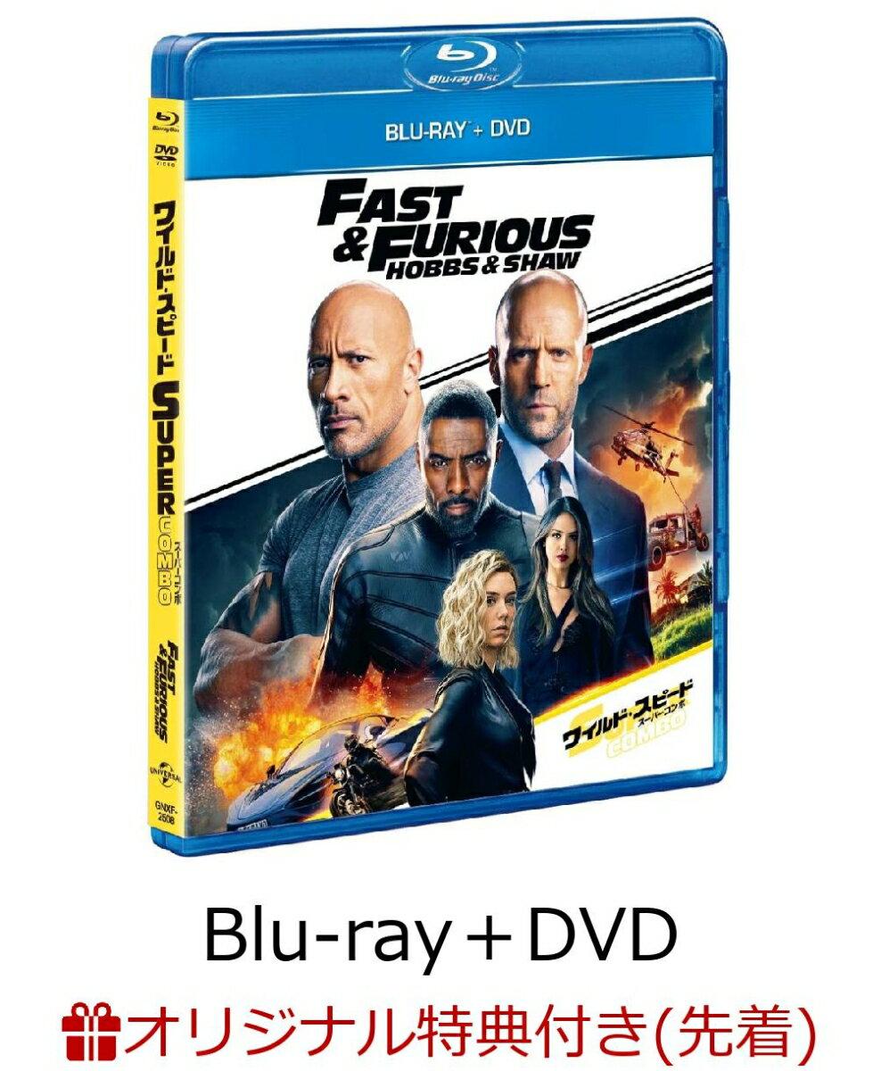 【楽天ブックス限定先着特典】ワイルド・スピード/スーパーコンボ ブルーレイ+DVD(クリアステッカー付き)【Blu-ray】