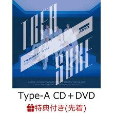 【先着特典】TREASURE EP.EXTRA:Shift The Map (Type-A CD+DVD) (オリジナルB3ポスター付き)