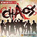 """矢野通プロデュース""""CHAOS"""