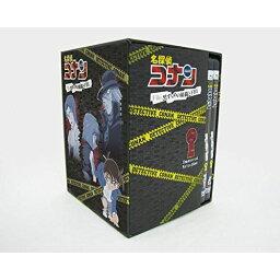名探偵コナン Treasured Selection File.黒ずくめの組織とFBI 10,11 限定BOX