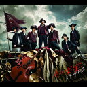赤い果実 (初回限定盤A CD+DVD) [ Kis-My-Ft2 ]
