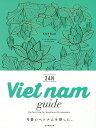 Vietnam guide 24H [ 朝日新聞出版 ]